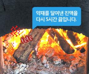 꾸미기_ss118_6