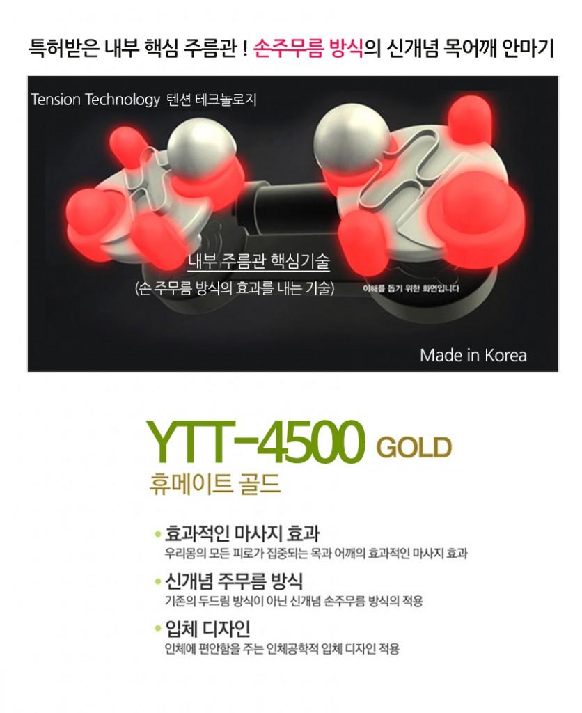 ytt4500-3